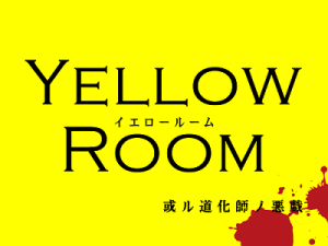 main_yellow
